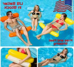 Inflatable Hammock Floating Pool Water Lounge Bed for Adult