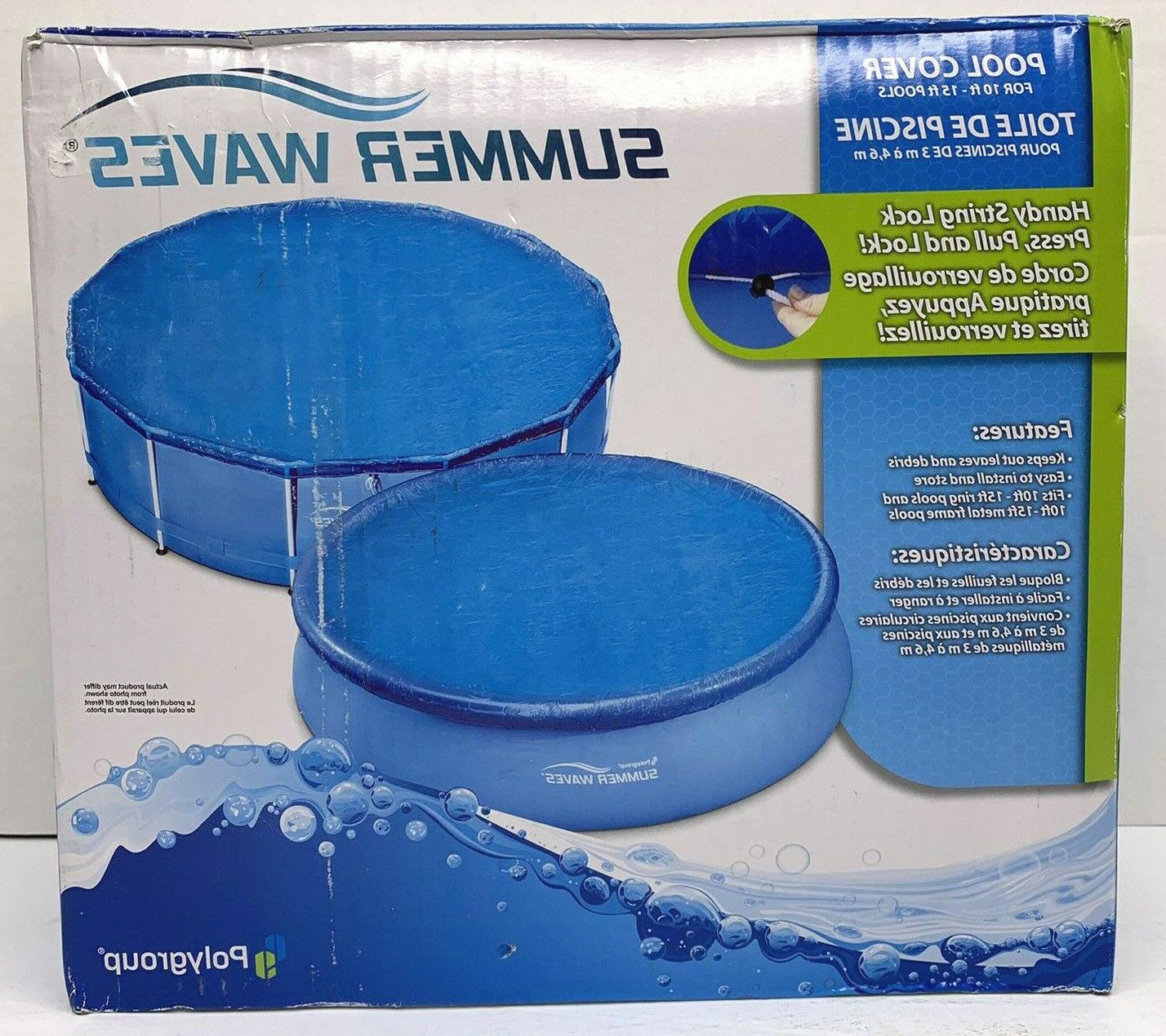 Summer Waves 10-15 Feet Inflatable Frame Pools Lock